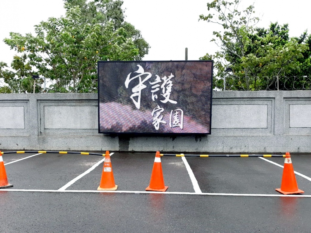Army of 584 Troop-P10 Outdoor LED Video Wall