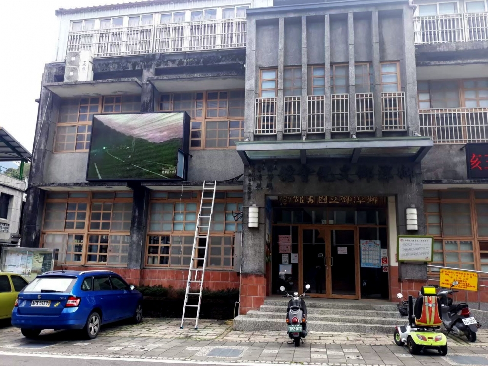 Shitan Cultural Hall-P10 Outdoor LED Video Wall