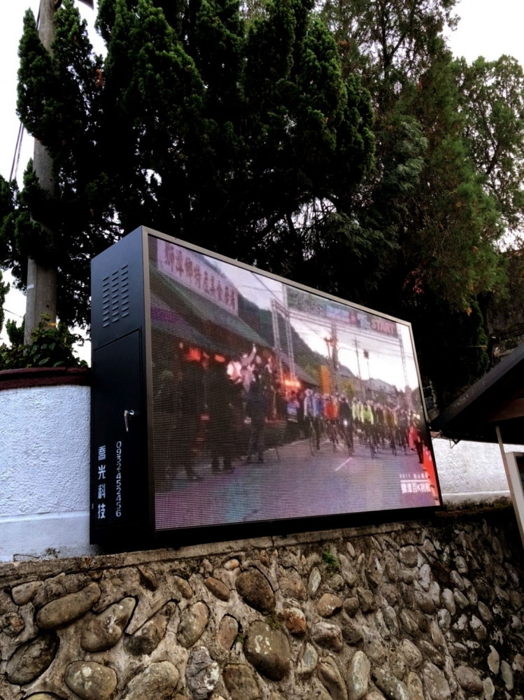 Shitan Township Wenshui Police Station-P10 Outdoor LED Video Wall