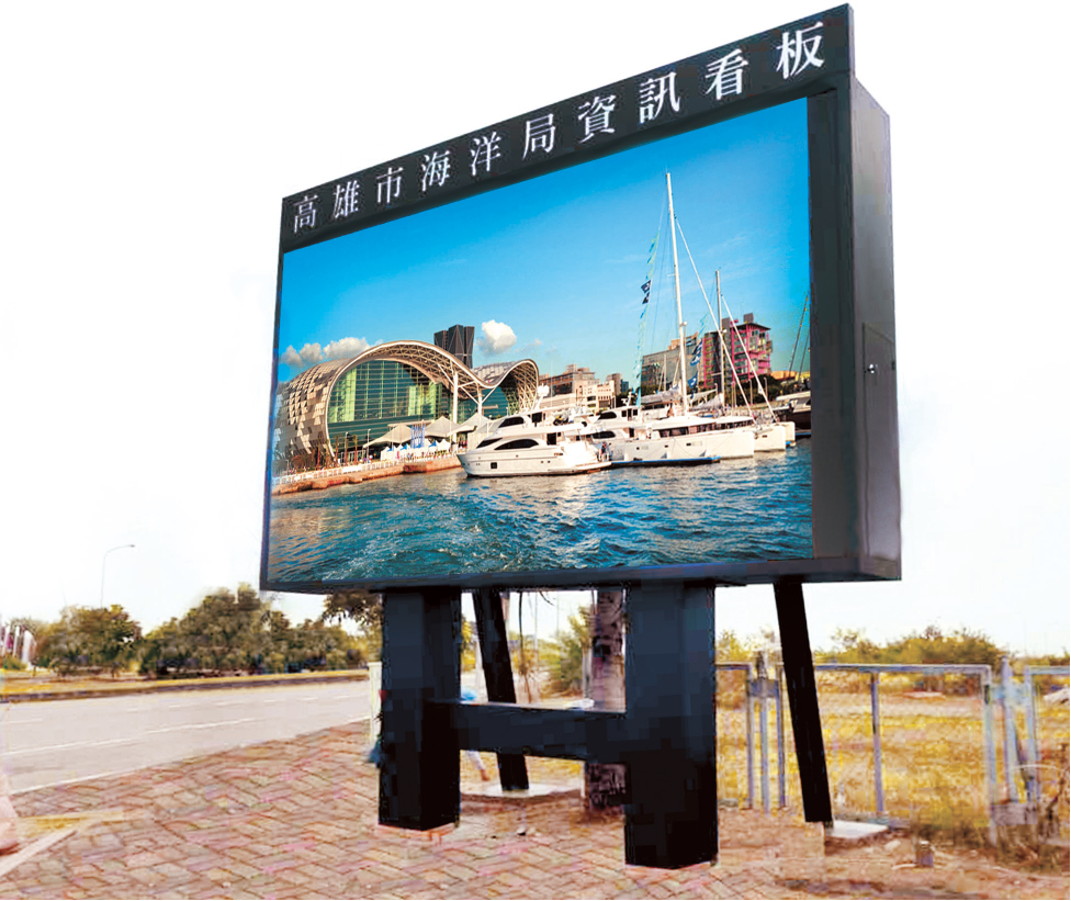 Kaohsiung City Government Ocean Bureau-P10 Outdoor LED Video Wall