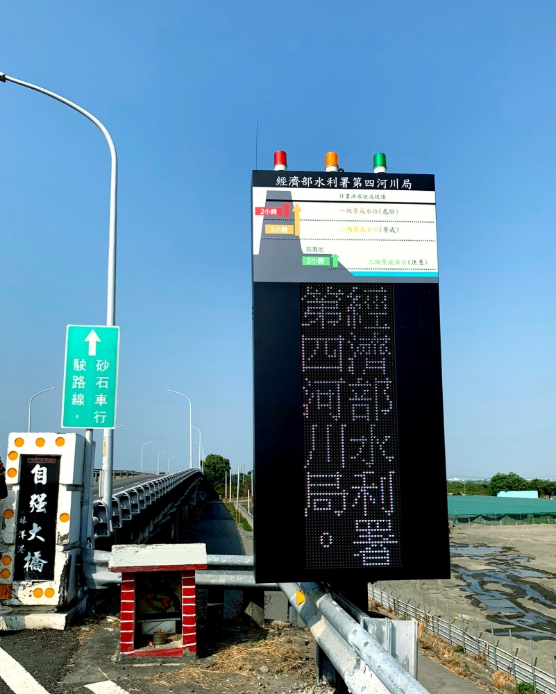 Water level detection display-P20 Outdoor LED Video Wall