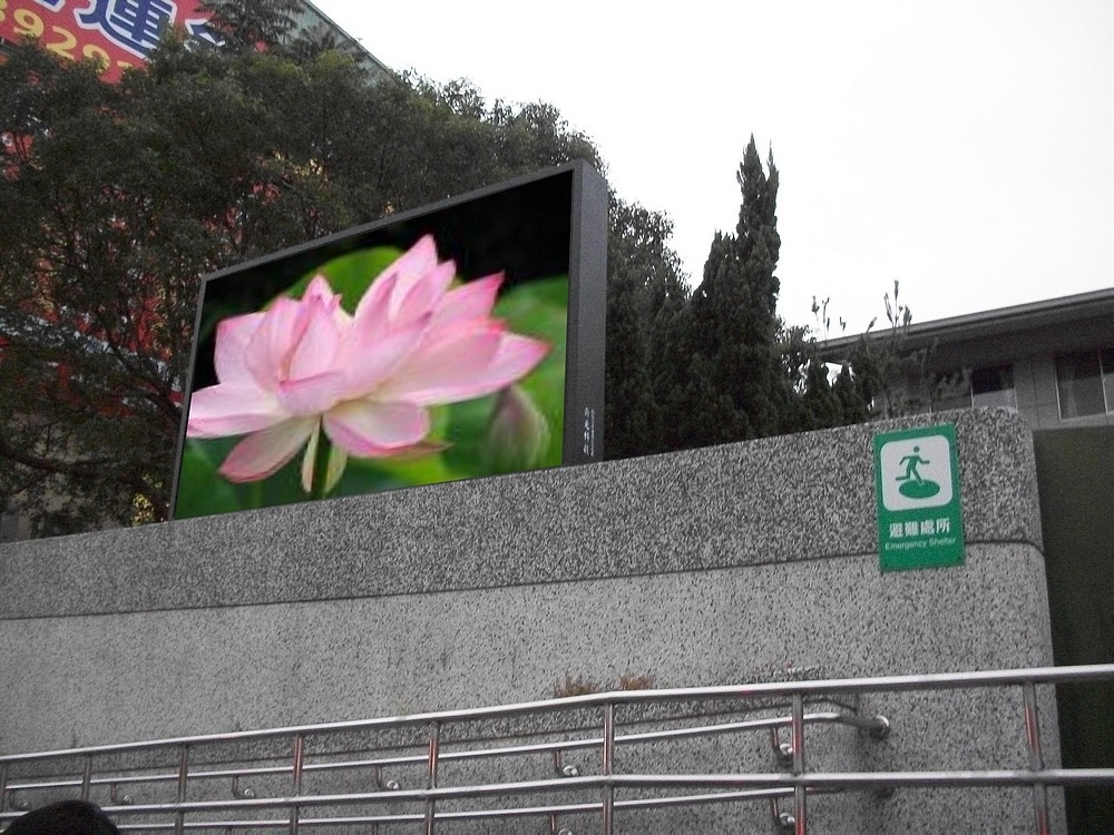 Tai Ping Junior High School -P10 Outdoor LED Video Wall