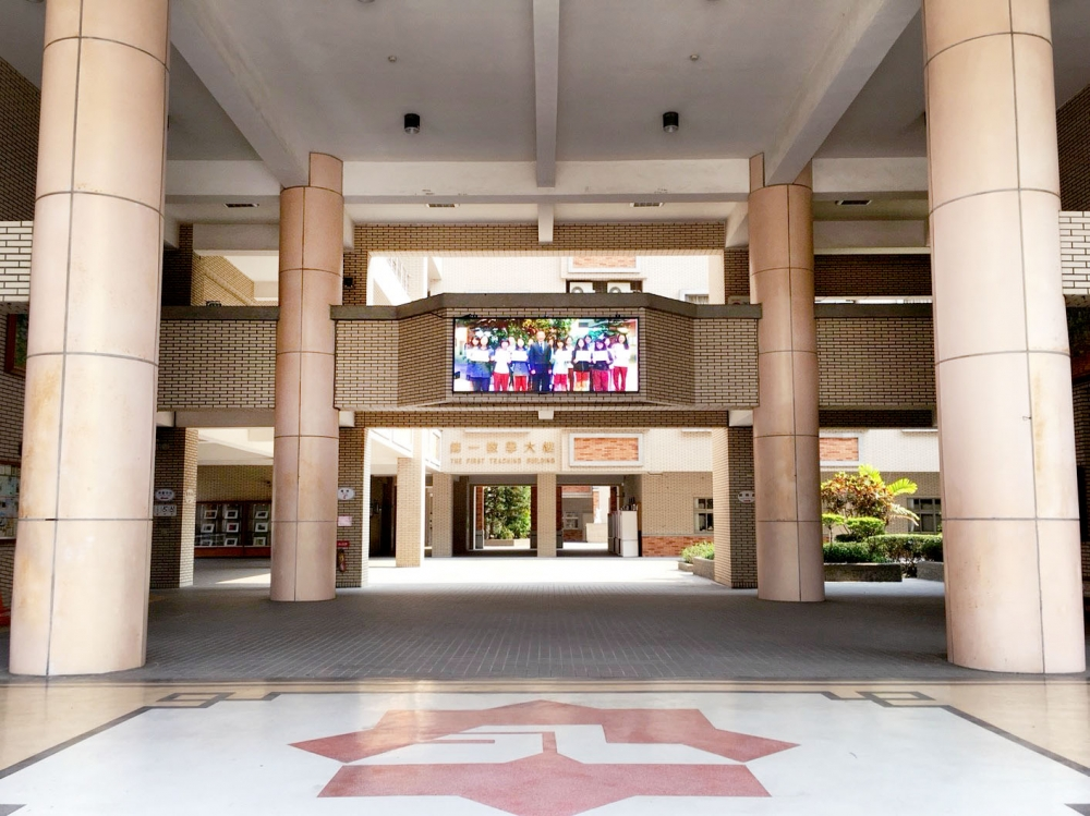 The Affiliated Senior High School of NCHU-P10 Indoor LED Video Wall