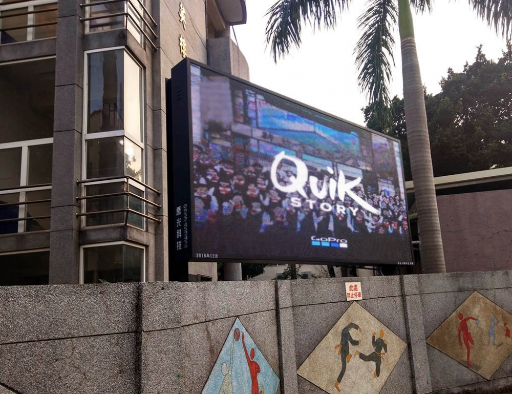 Dong Yuan Elementary School-P10 Outdoor LED Video Wall