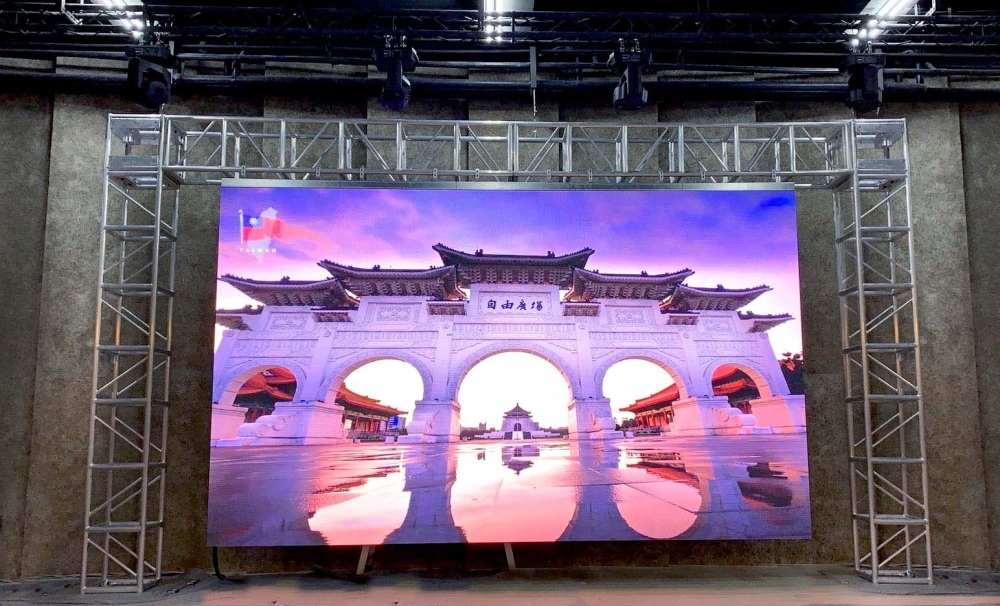 Southern Taiwan University of Science and Technology-P3.91 Indoor High definition LED Video Wall