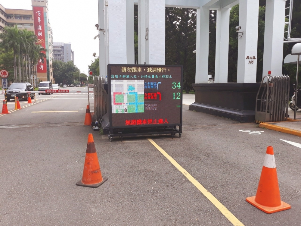 National Chung Hsing University-P5 mobile LED Video Wall