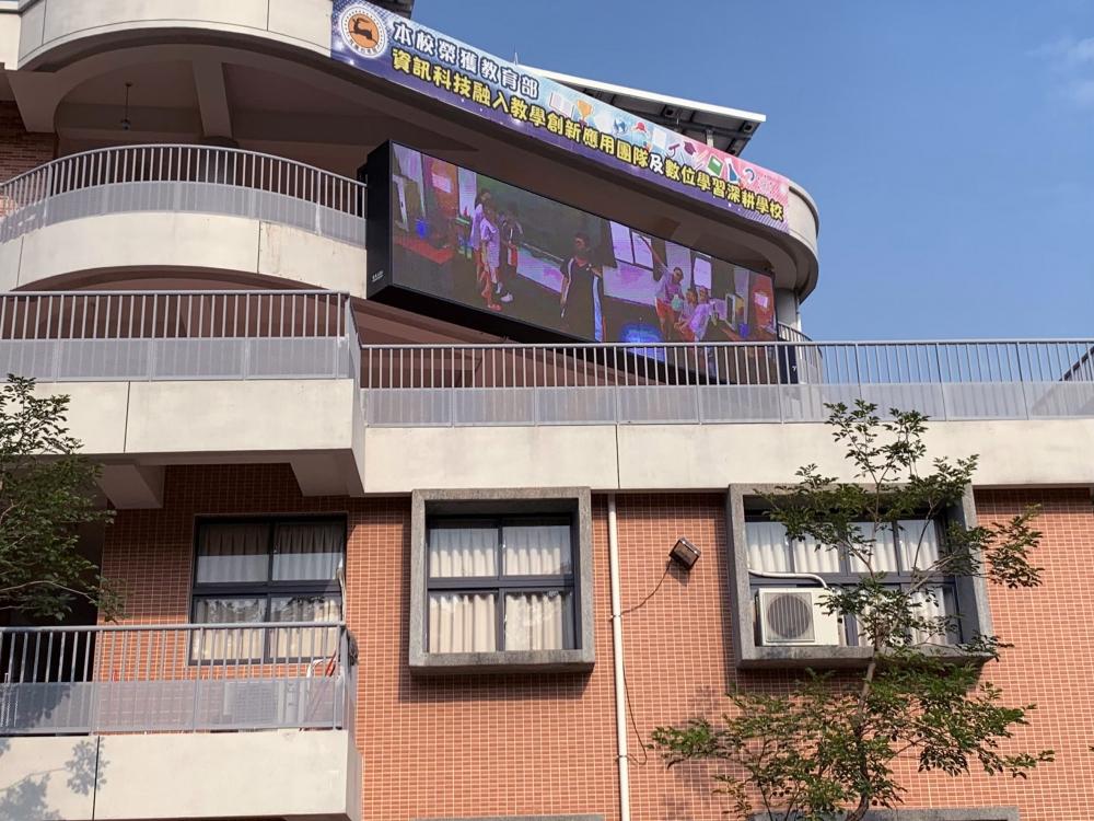 Lingya Junior High School-P10 Outdoor LED Video Wall