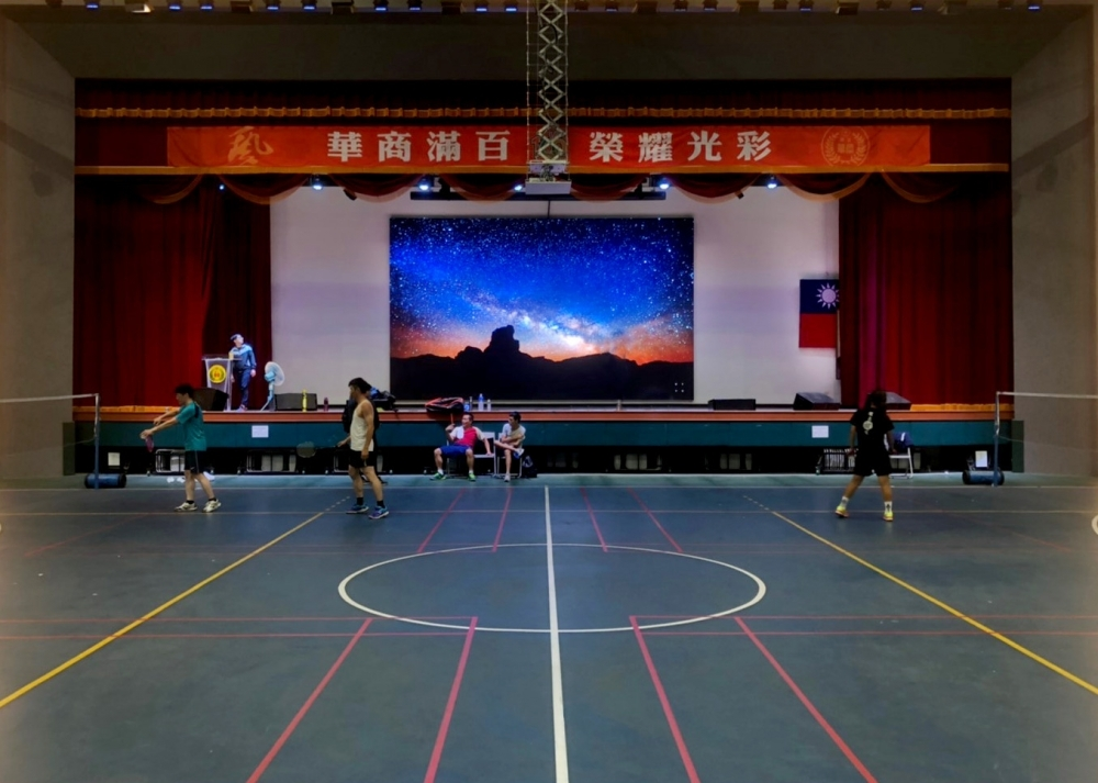 HNVS Movement Center-P3 Indoor LED Video Wall