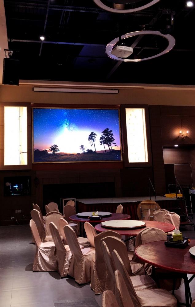 FullYuan Hall B -P3 Indoor LED Video Wall
