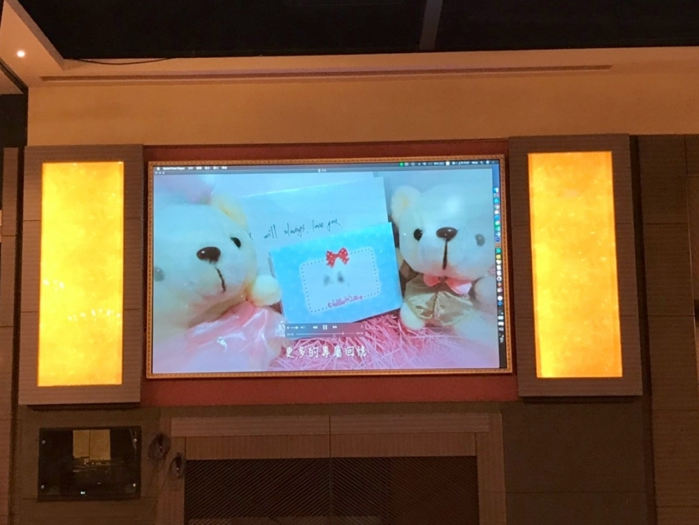 FullYuan Hall D -P3 Indoor LED Video Wall