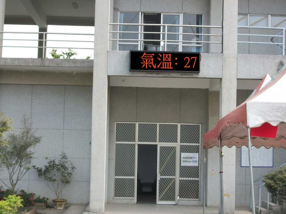 Military Academy Center Office-P16 Outdoor LED Running Text Red