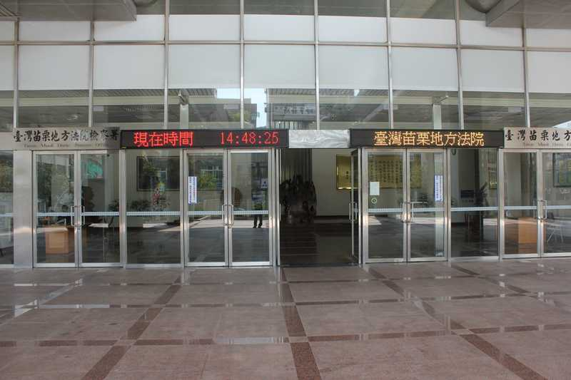 MiaoLi District Court-P20 Outdoor LED Running Text