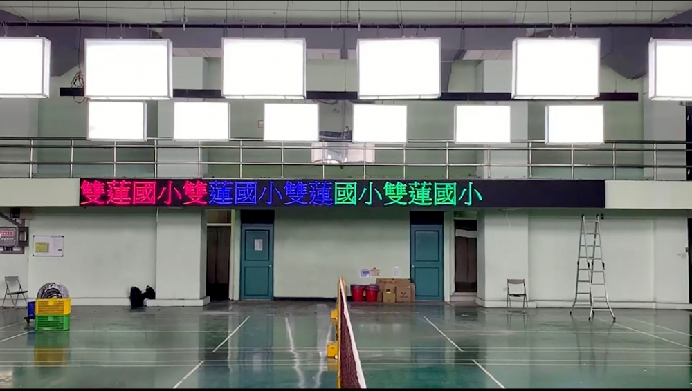 ShuangLian Elementary School-P5 Indoor LED Running Text