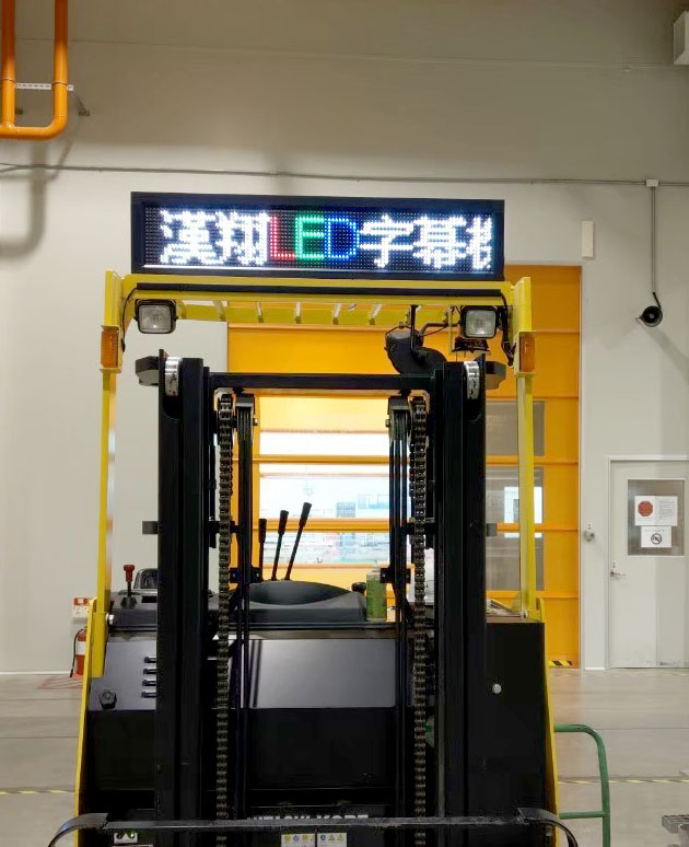 AIDC-P10 Indoor LED Running Text-1