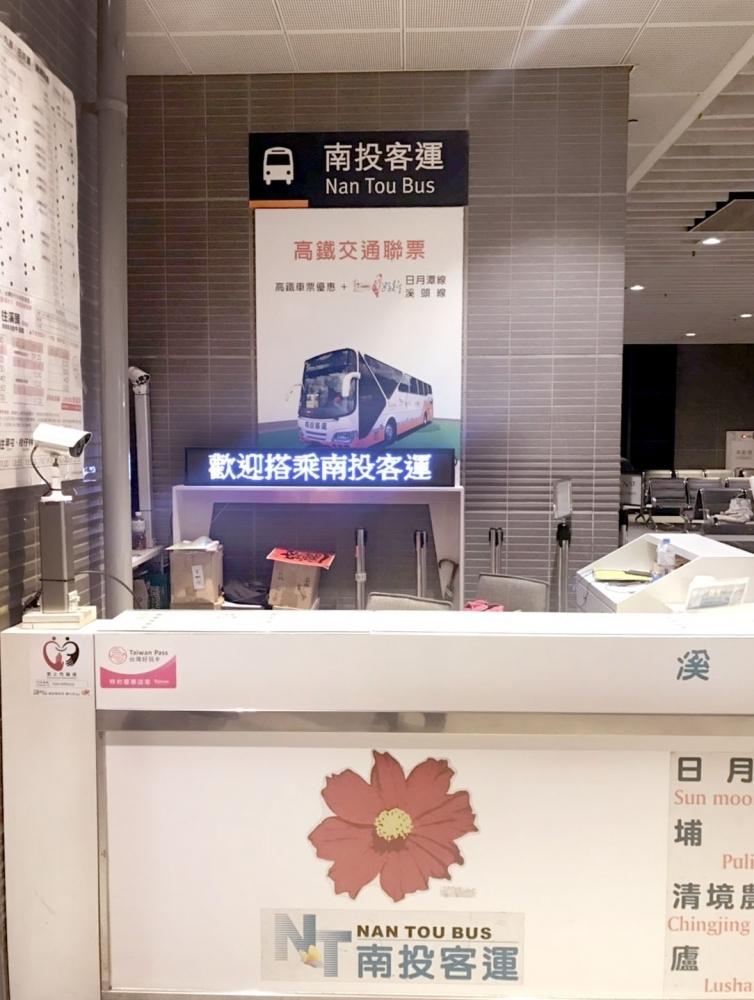 Nantou Bus Transportation-P6 Indoor LED Running Text