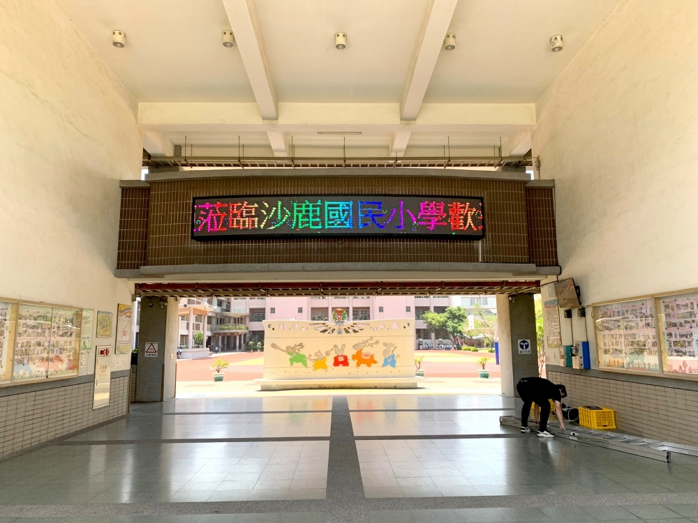 Shalu Elementary school- P6 Outdoor Arc Type LED Running Text