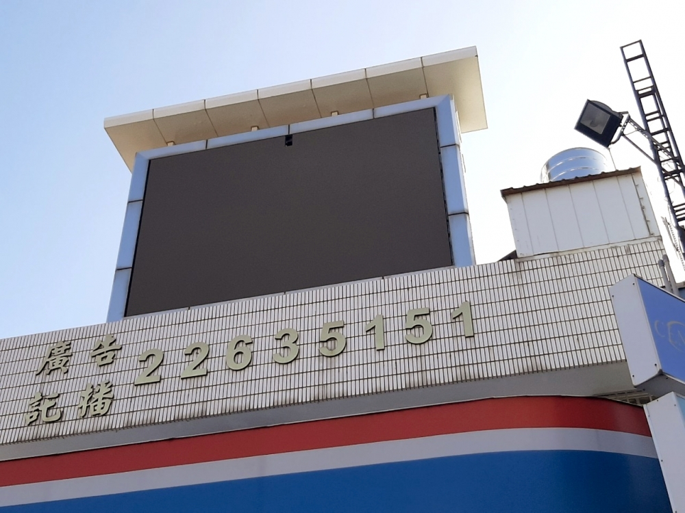 Zongxing gas station Replace with a new -P5 Outdoor LED Video Wall -3