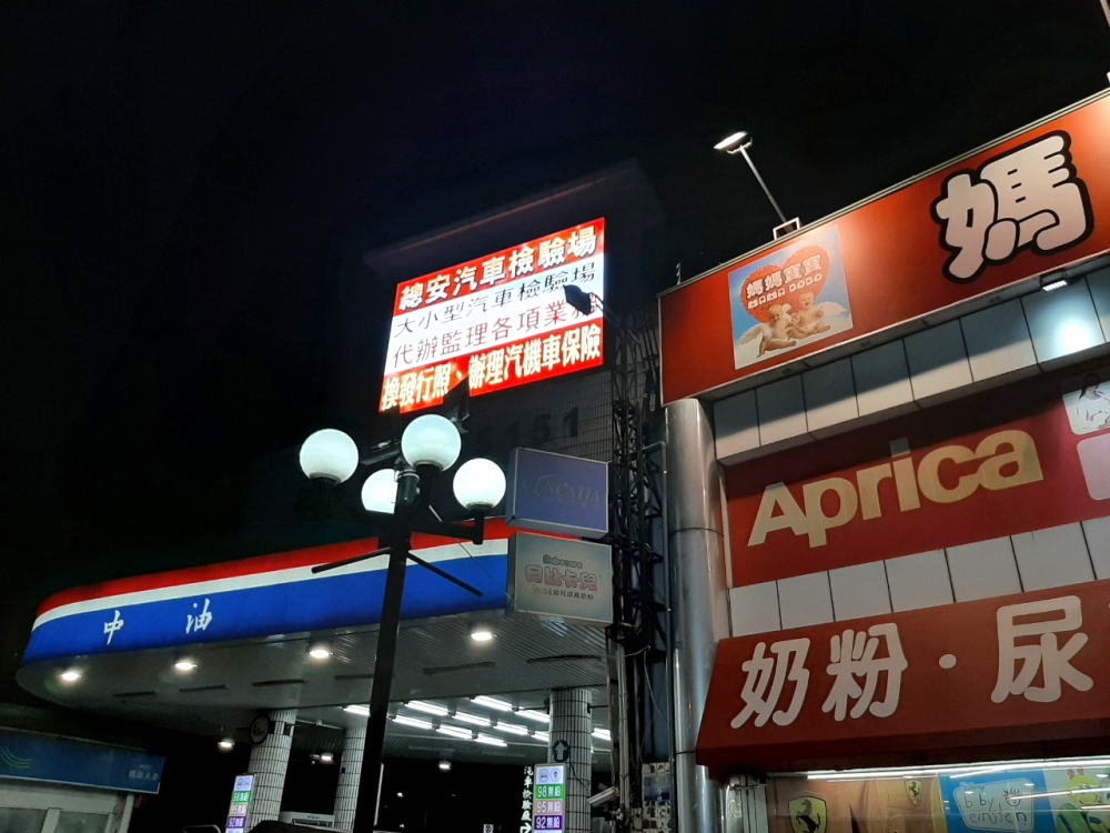 Zongxing gas station Replace with a new -P5 Outdoor LED Video Wall -1
