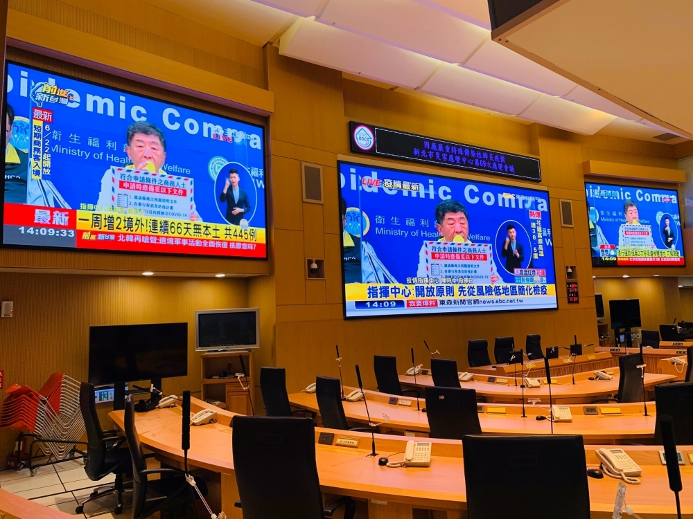 New Taipei Disaster Response Center-P2 LED Indoor Video Wall