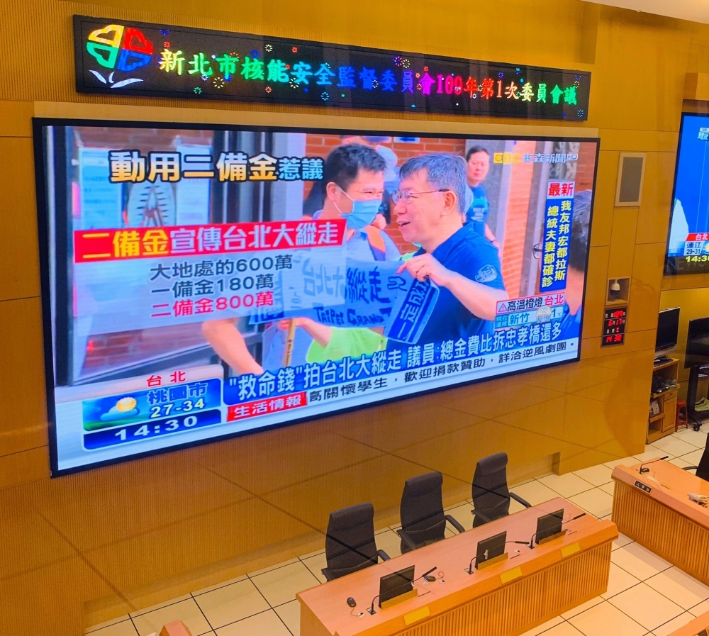 New Taipei Disaster Response Center-P4 LED Indoor Running Text